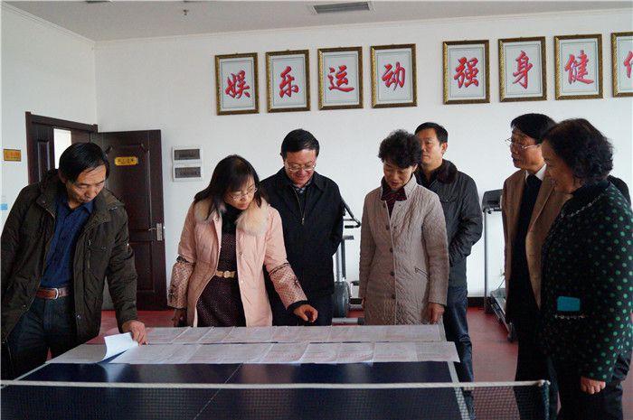省直机关工委考核组对甘肃省人大常委会机关创建省级文明单位工作情况进行了考评验收