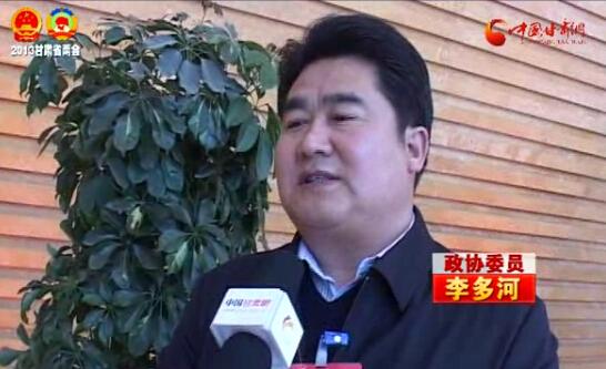【两会专访】政协委员李多河:怎样缩小城乡差距 怎么提高老百姓收入
