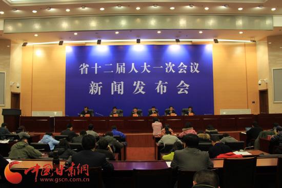 甘肃省十二届人大一次会议专题新闻发布会——金融支持地方经济社会发展
