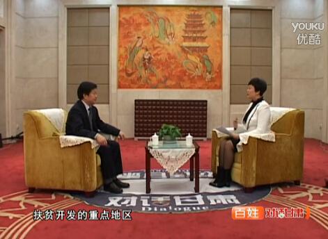 视频: 【2014-1-26】2014年两会特别节目——专访武威市市长李志勋