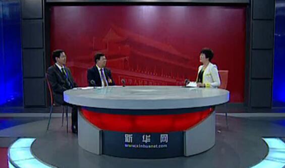 视频: 【2014-3-23】对话中共庆阳市委书记夏红民,中国科学院地理科学与资源