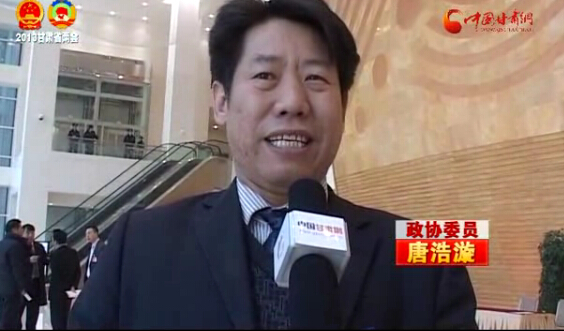 【两会访谈】政协委员唐浩漩:将为全面建成小康社会做出努力