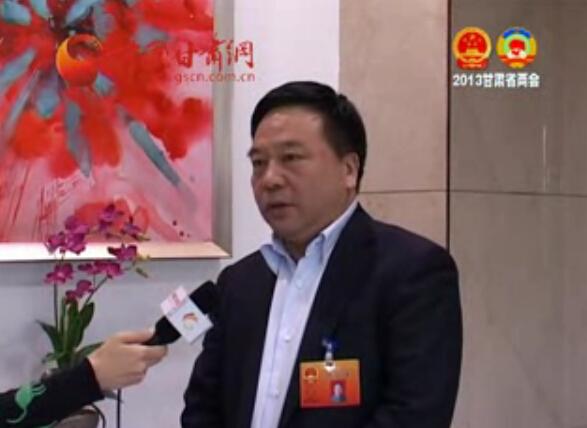 【两会访谈】李平:甘肃循环经济发展的路子越来越宽