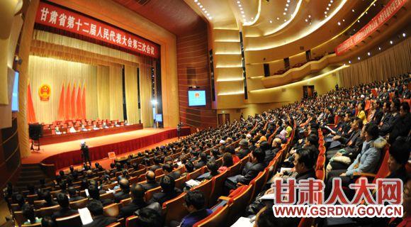 省十二届人大三次会议预备会议