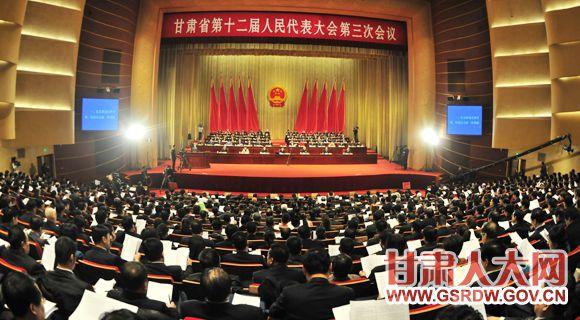 省十二届人大三次会议开幕式
