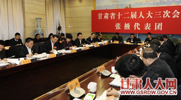 张掖代表团审议省政府工作报告