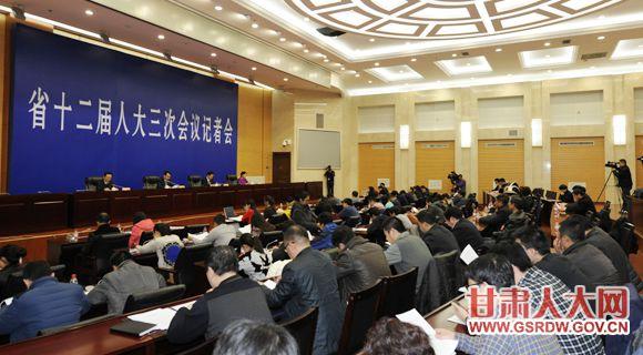 2018年甘肃省市州经济总量排名_2021年甘肃省财贸学校