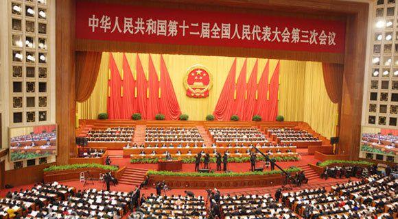 3月5日上午9时,第十二届全国人民代表大会第三次会议在北京人民大会堂开幕