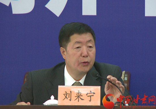 贯彻实施《甘肃省人民代表大会常务委员会关于加强地震重点监视防御区防震减灾工作的决定》新闻发布会