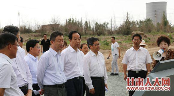 8月15日至19日,省人大常委会生态安全屏障保护建设情况专题调研组就甘肃生态安全屏障保护建设情况进行调研