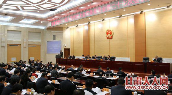 11月21 日上午,省十二届人大常委会第二十七次会议举行第一次全体会议