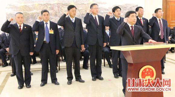 11月24日下午,甘肃省十二届人大常委会第二十七次会议举行决定任命和任命人员宪法宣誓仪式