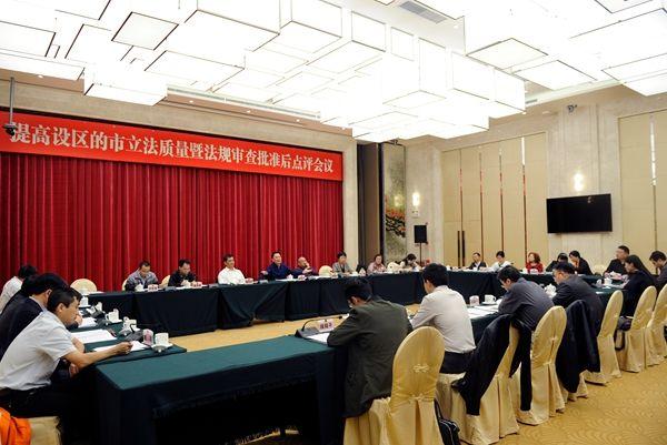 广东:省人大常委会组织开展对河源,湛江两市首部地方法规立法质量点评图片