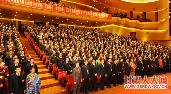 1月13日下午省十二届人大六次会议胜利闭幕