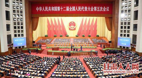 3月5日,第十二届全国人民代表大会第五次会议在北京人民大会堂开幕