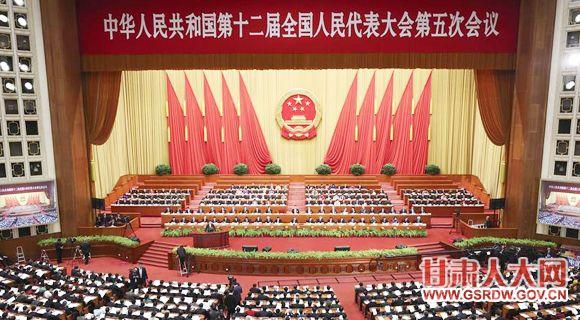 3月8日,十二届全国人大五次会议在北京人民大会堂举行第二次全体会议