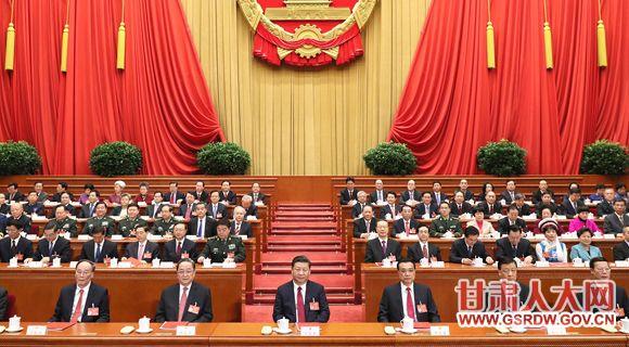 3月15日,十二届全国人大五次会议在北京人民大会堂闭幕