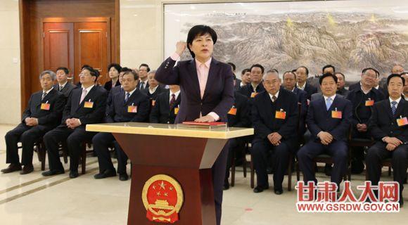 4月11日,新任命的甘肃省卫生和计划生育委员会主任郭玉芬进行宪法宣誓