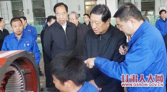 4月11日至14日,全国人大常委会副委员长张平率执法检查组在甘肃开展《中华人民共和国产品质量法》执法检查