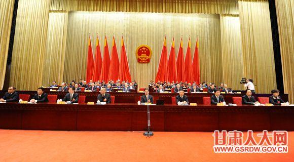 5月5日下午,省十二届人大七次会议举行闭幕式