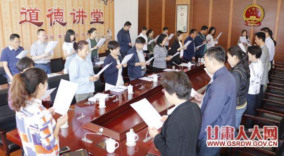 5月19日上午省人大常委会机关第二十三期道德讲堂开讲