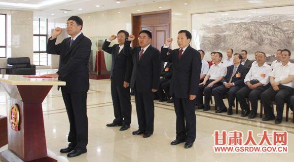 6月8日下午,省十二届人大常委会第三十三次会议举行任命和决定任命人员宪法宣誓仪式