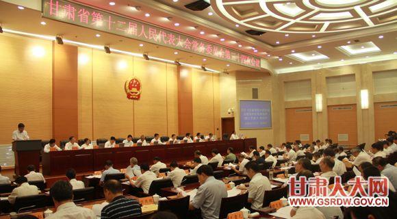 7月24日上午,省十二届人大常委会第三十四次会议召开 林铎主持会议