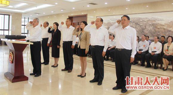 省十二届人大常委会第三十四次会议新任命人员宪法宣誓仪式