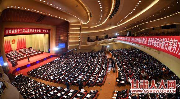 1月24日上午,省十三届人大一次会议隆重开幕