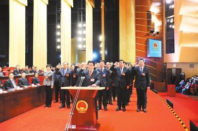 甘肃省十三届人大一次会议新当选人员进行宪法宣誓