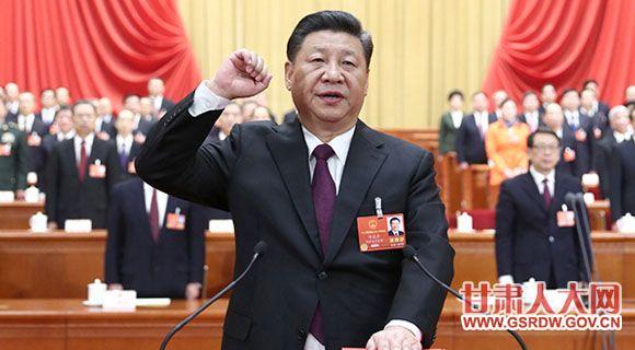2018年3月17日上午,十三届全国人大一次会议宪法宣誓仪式举行。新当选的国家主席、中央军委主席习近平进行宪法宣誓