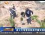 省人大常委会机关开展义务植树活动