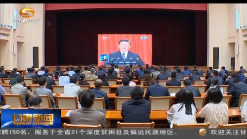 纪念马克思诞辰200周年大会在京举行 林铎唐仁健欧阳坚等和党员干部一同收看实况直播