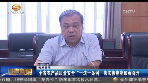 马青林:强化农产品标准意识 把好农产品生产源头关