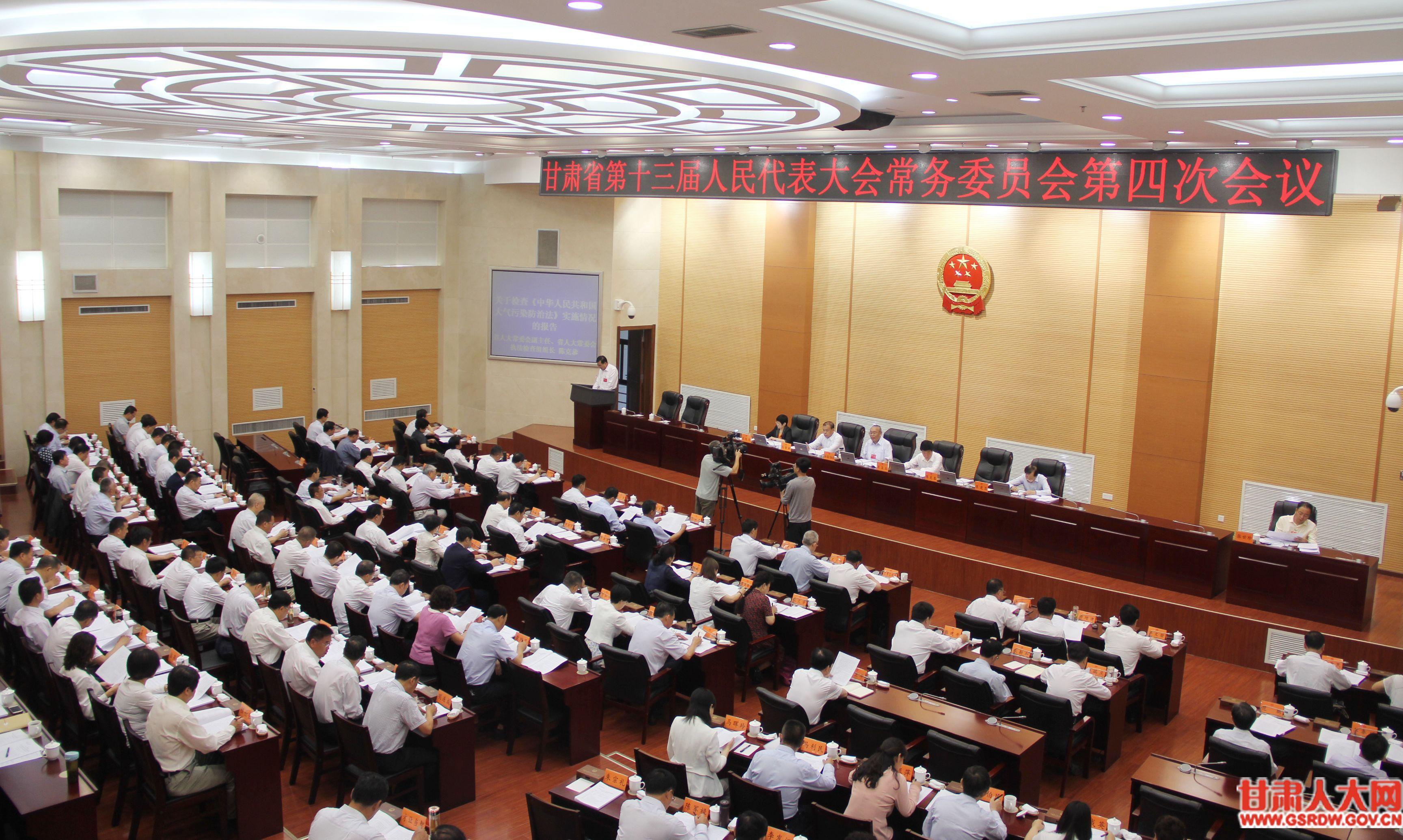 7月23日,省十三届人大常委会第四次会议召开
