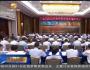 省人大常委会召开深入学习宣传和贯彻实施宪法座谈会