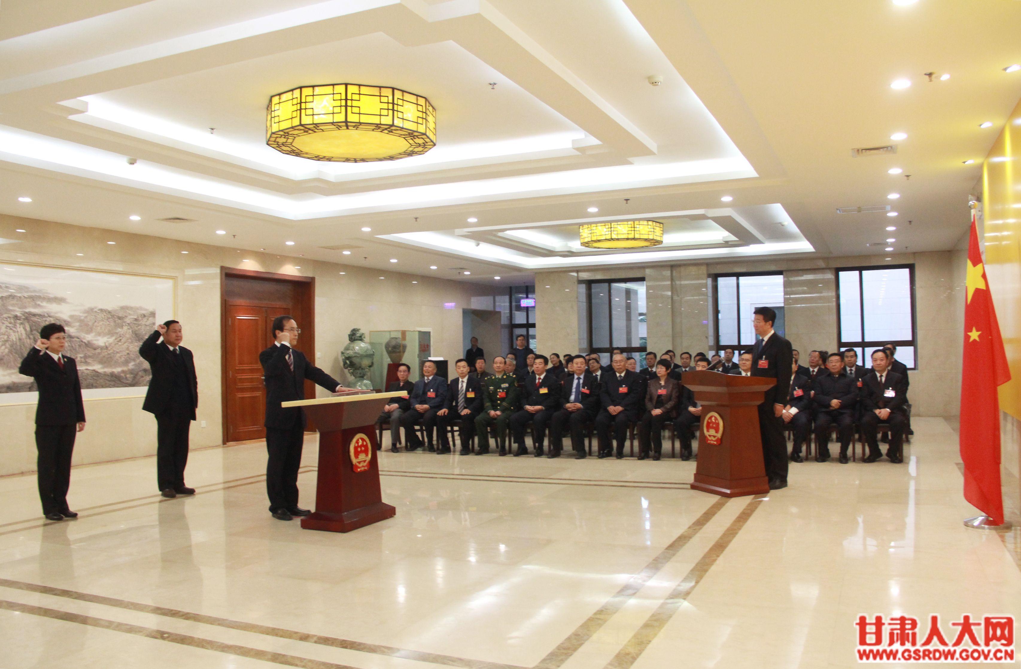 省十三届人大常委会第七次会议举行宪法宣誓仪式