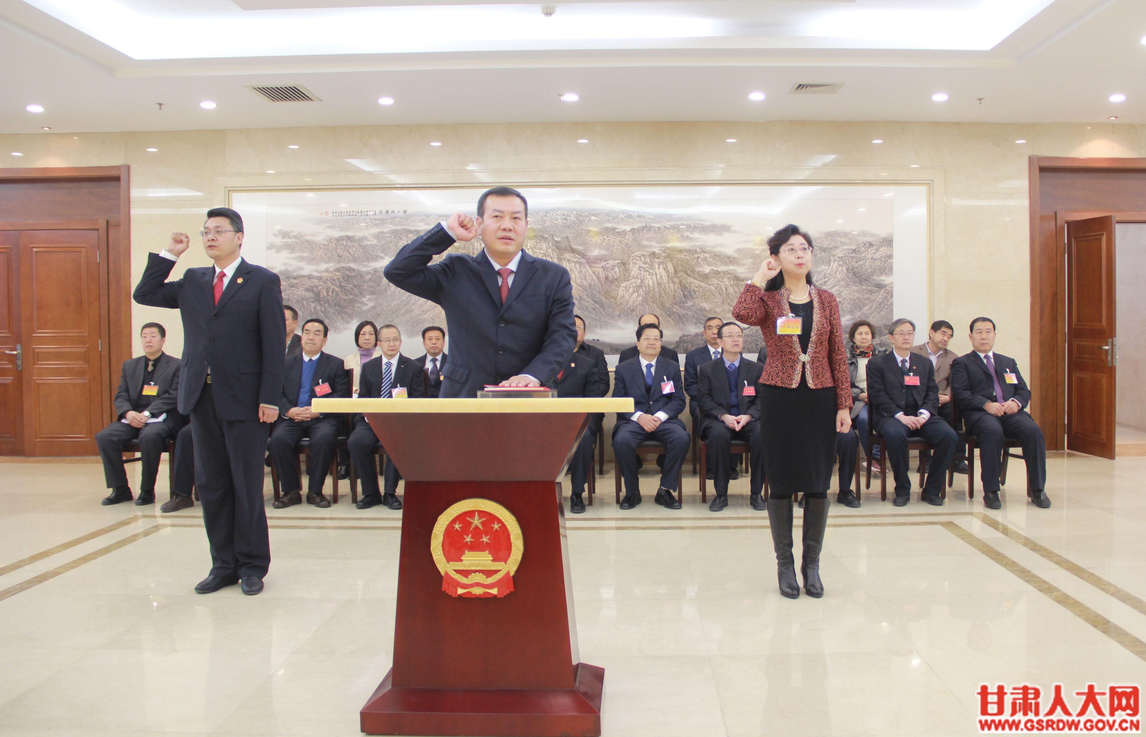 省十三届人大常委会第八次会议举行宪法宣誓仪式