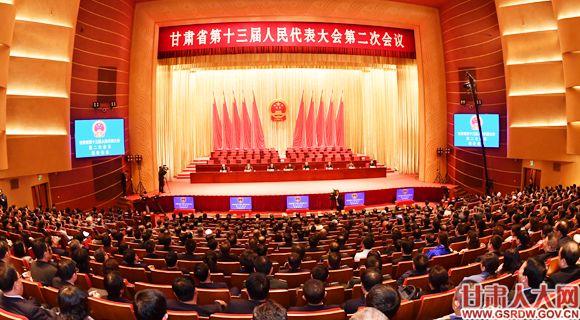 1月25日,省十三届人大二次会议举行预备会议