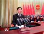 1月28日上午,王玺玉作甘肃省人大常委会工作报告