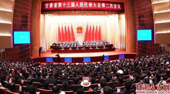 1月29日下午,省十三届人大二次会议闭幕