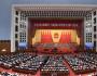 3月5日,第十三届全国人民代表大会第二次会议在北京人民大会堂开幕