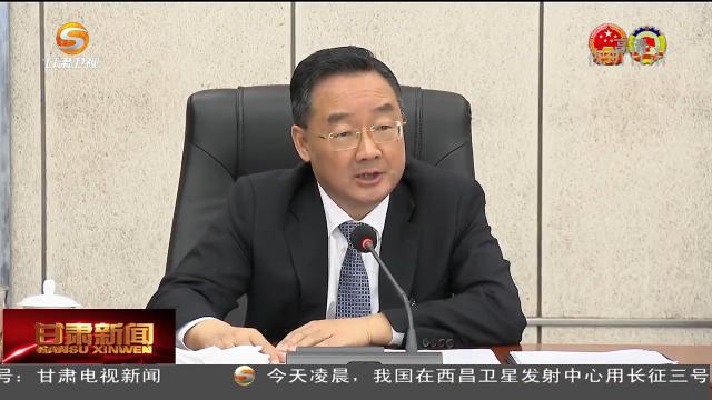唐仁健在甘肃团审议外商投资法草案时说 法律草案彰显了我国扩大开放的极大诚意高度自信和充足底气