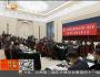 甘肃代表团审议全国人大常委会工作报告 杨晓渡林铎唐仁健参加审议并发言