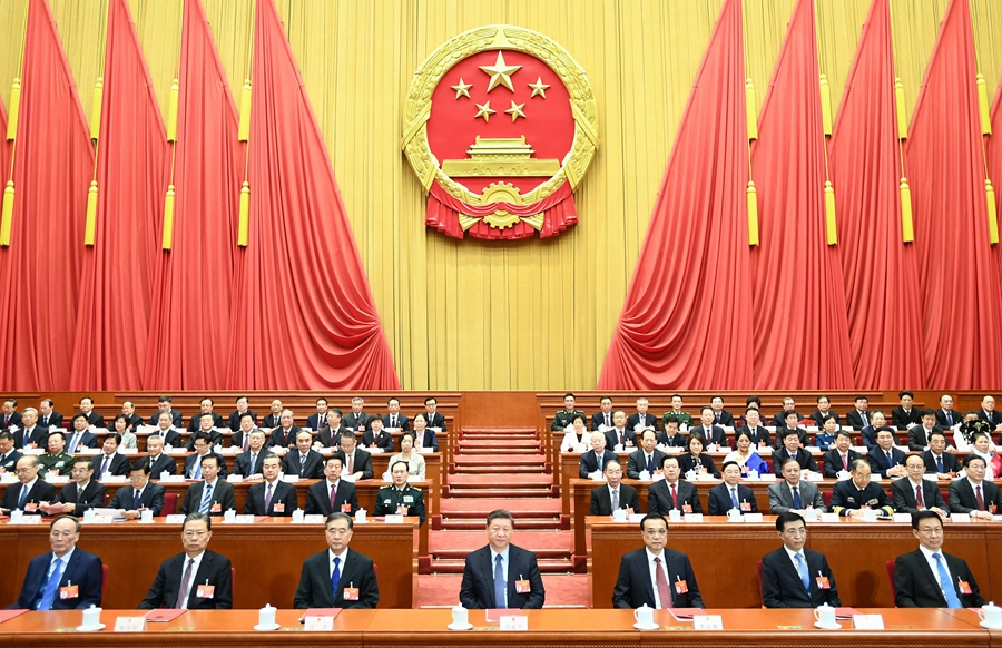 3月15日,第十三届全国人民代表大会第二次会议在北京人民大会堂闭幕。