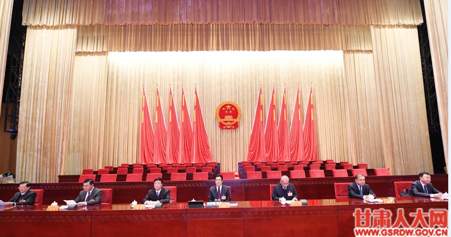 1月9日下午,省十三届人大三次会议举行预备会议,林铎主持