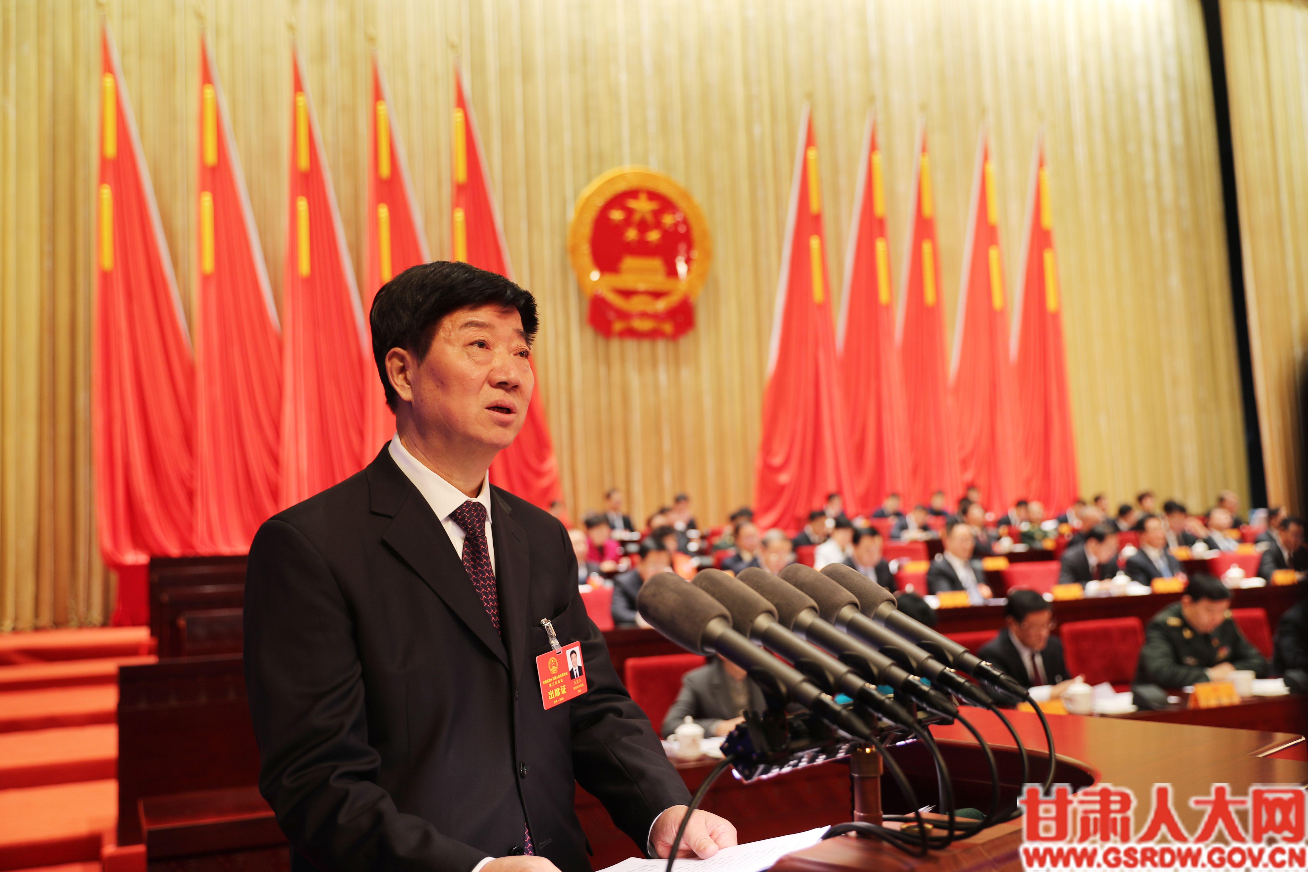 省人大常委会副主任王玺玉向大会作省人大常委会工作报告