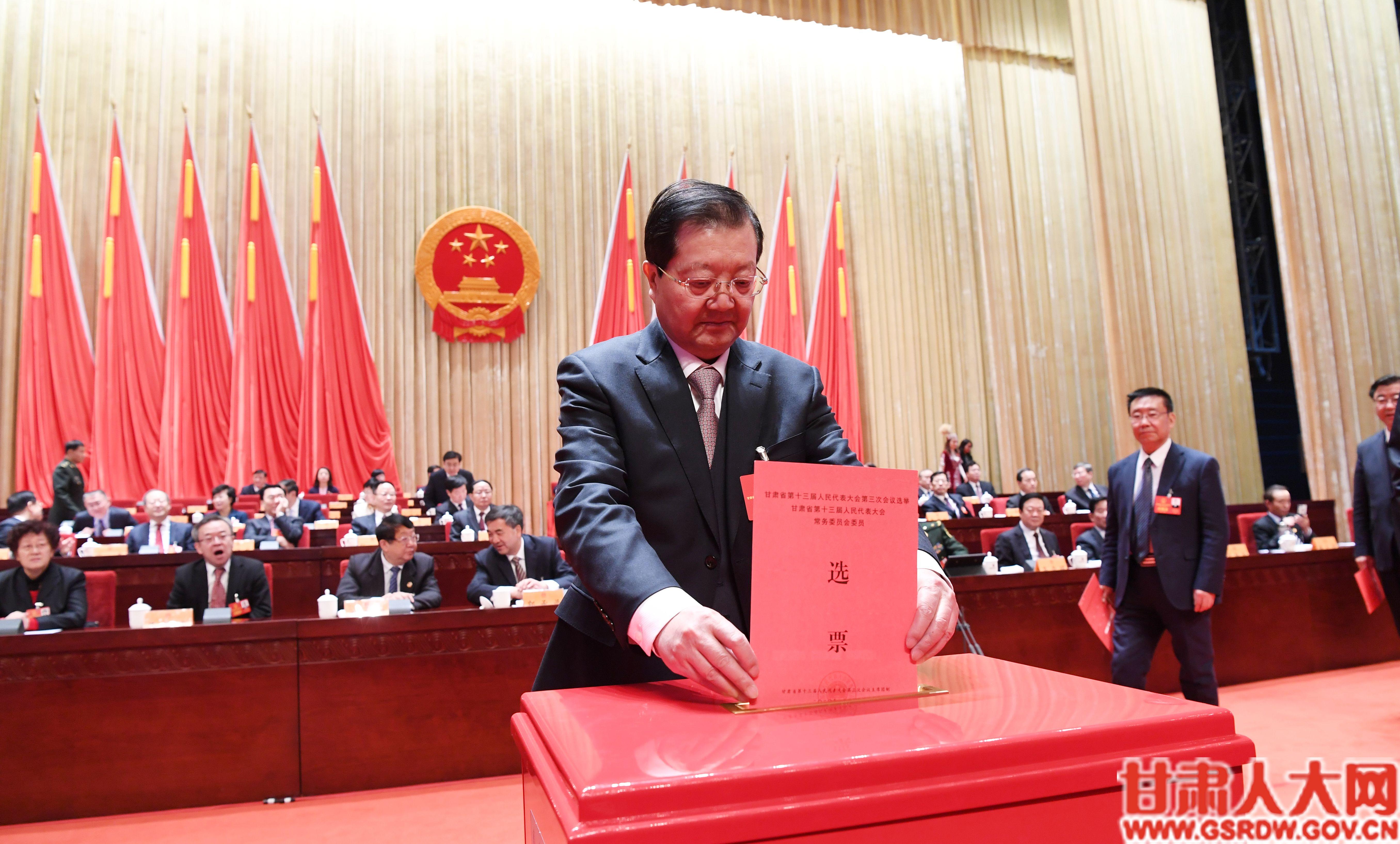 张建昌代表投票