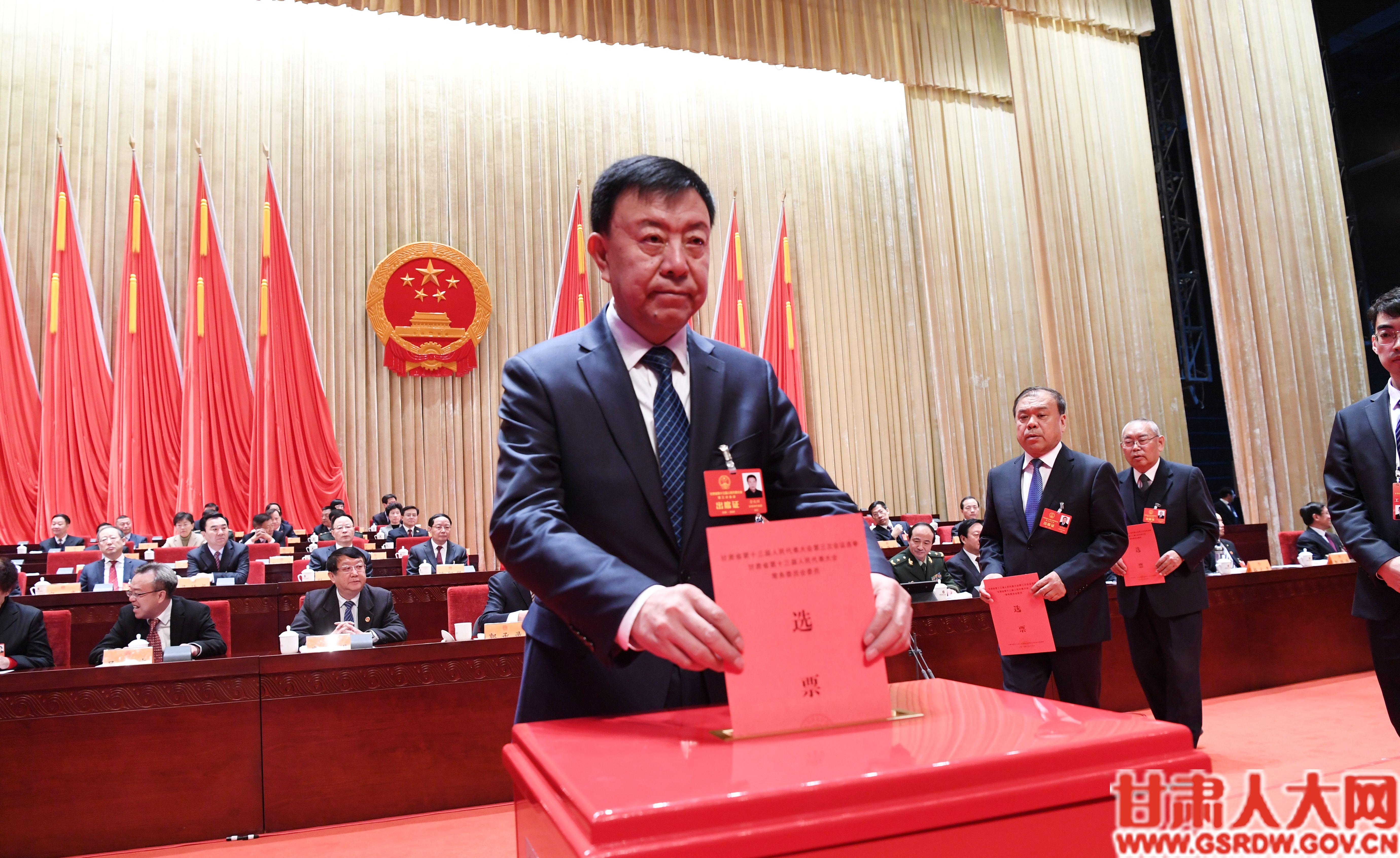 俞成辉代表投票