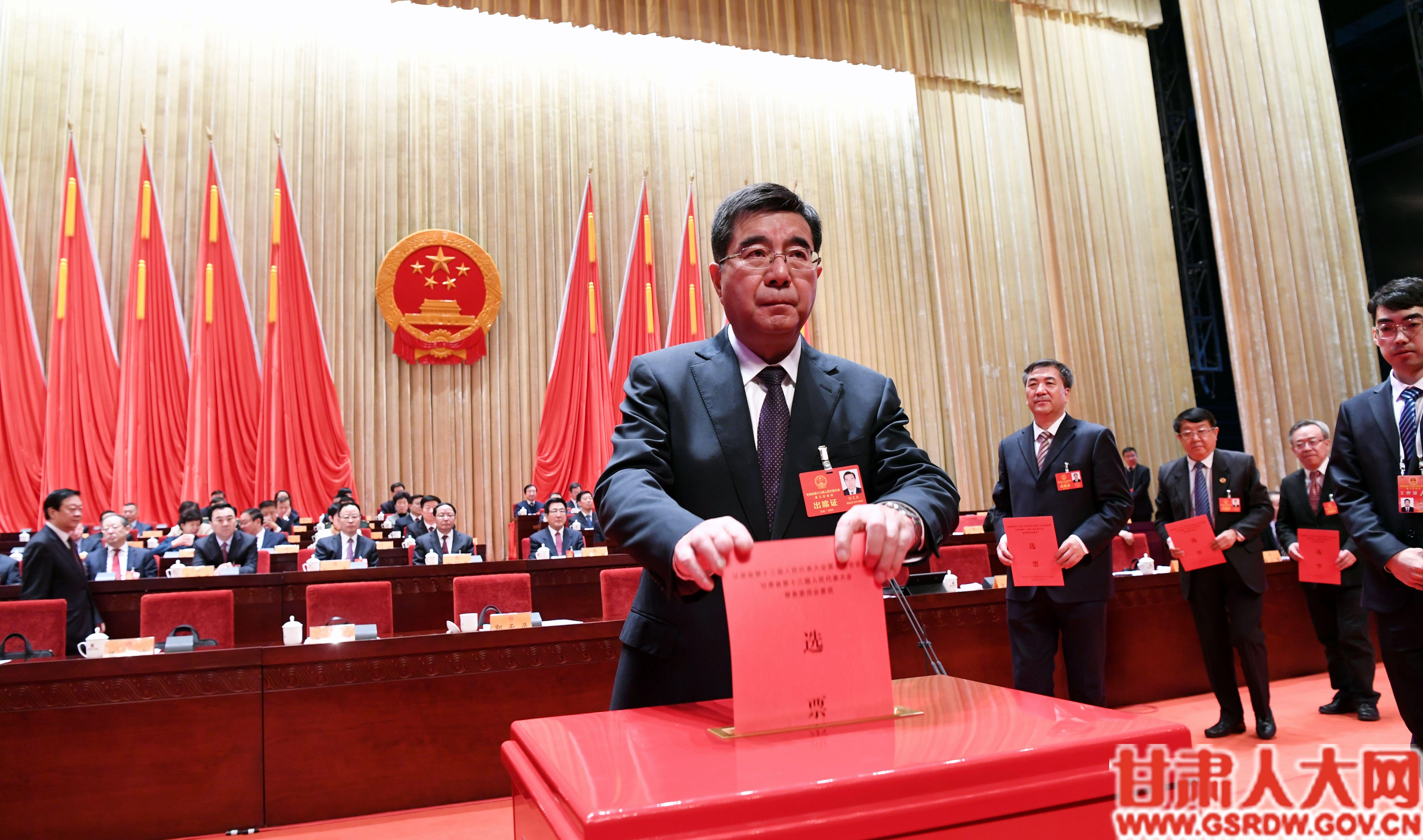 陈克恭代表投票